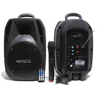 Hot Top PORTABLE8 220V- активная акустическая система