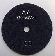 Алмазные гибкие шлифовальные круги кл.АА, d 100 mm, № 50