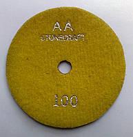 Алмазные гибкие шлифовальные круги кл.АА, d 100 mm, № 100