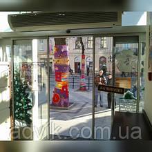 Автоматичні розсувні двері Portalp TINA 2 (Франція)*