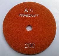 Алмазные гибкие шлифовальные круги кл.АА, d 100 mm, № 200