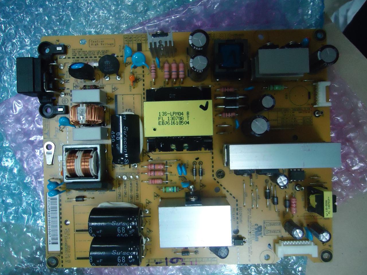 Блоки живлення до телевізорів LG з дефектами. Під ремонт.