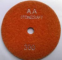 Алмазные гибкие шлифовальные круги кл.АА, d 100 mm, № 300