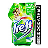 Безфосфатний гель для прання білизни Dreft Універсальний, 1.540 л (28 прань)