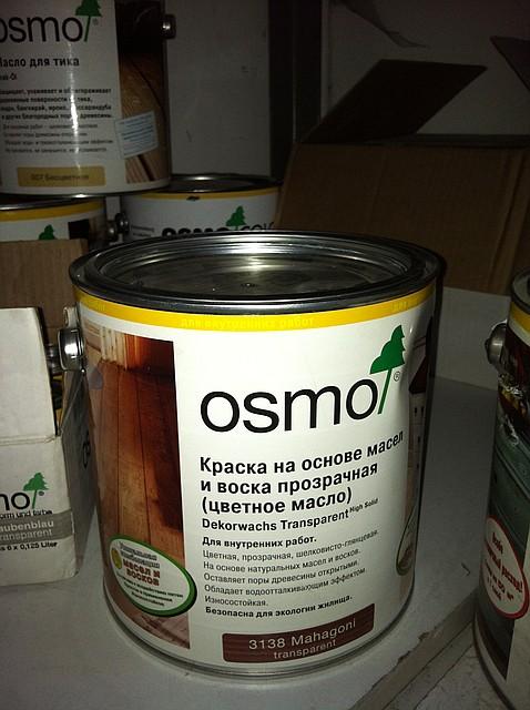 Масло для наружных работ ТМ Осмо 428 Кедровое 0,75л