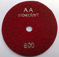 Алмазные гибкие шлифовальные круги кл.АА, d 100 mm, № 600