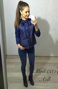 Женская рубашка №75-034