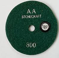 Алмазные гибкие шлифовальные круги кл.АА, d 100 mm, № 800