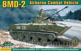 БМД-2  1\72  АСЕ