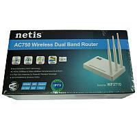 Беспроводный маршрутизатор Netis WF2710 AC750Mbps Wireless Dual Band Router