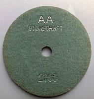 Алмазные гибкие шлифовальные круги кл.АА, d 100 mm, № 2000