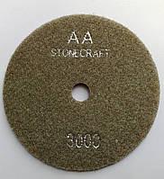 Алмазные гибкие шлифовальные круги кл.АА, d 100 mm, № 3000