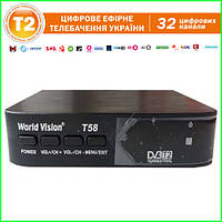 Тюнер Т2 World Vision T58