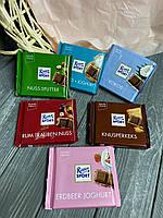 Шоколад Ritter Sport в асортименті