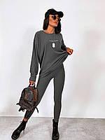 Женский костюм в рубчик с лосинами и кофтой свободного кроя, фото 1