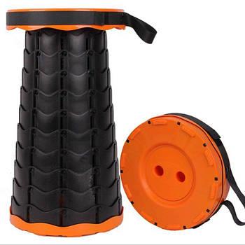 Складной стул Telescopic stool Оранжевый
