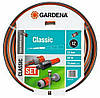 """Шланг Classic Gardena (18004) 1/2"""" 20 м с системой фитингов"""