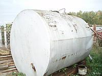 Стоимость резервуара
