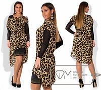 """Красивое женское платье с накидкой """"Камни Леопард"""" для пышных дам"""
