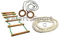 Навесной набор детский на шведскую стенку (3 предмета) UR L-4055 (кольца, канат,веревочная лестница)