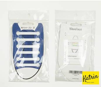 """Силиконовые шнурки одной длины для обуви. Резиновые антишнурки.  """"Ленивые шнурки"""" 12 штук в комплекте"""