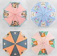 Зонт C 45578 (60) 4 цвета, d- 94 см
