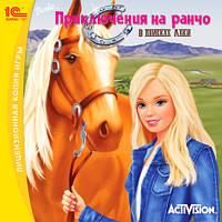 Barbie Приключения на ранчо pc