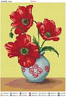 """""""Цветы"""".  Схема для вышивки бисером"""