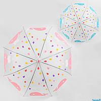 Зонт C 45579 (60) 2 цвета, d- 95 см
