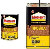 """Клей  """"Хенкель"""" - контактный  """"Момент Пробка."""""""