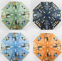 Зонт C 45584 (60) 4 цвета, d-144 см