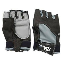 Sporter Перчатки для фитнеса 556