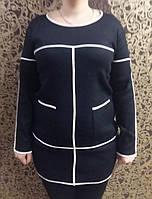 Женская туника с белым рубчиком и длинным рукавом, фото 1