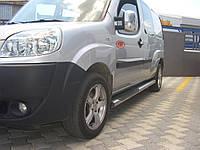 Fiat Doblo Боковая защита дуга трубы 2шт d60