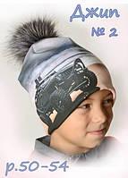 Шапка на мальчика от 4-10лет, фото 1