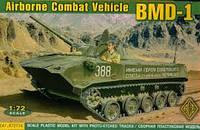 БМД-1  1\72 АСЕ