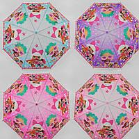 Зонтик С 43927 (60) 4 вида, d=74см