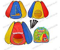 Игровые палатки Bambi, Палатка Пирамида М 0506,Детский домик,6 граней,244 х 144 х 104см,можно наполнить шарика