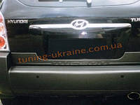 Накладка на крышку багажника Hyundai Tucson 2004-09