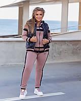 Женский спортивный костюм тройка жилет+кофта батник+штаны двухнить размер: 48-50,52-54