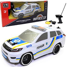 Игрушечная машинка на радиоуправлении АвтоСвіт «Полиция» белый, небьющийся корпус, 25*10*10 см (AS-2106)