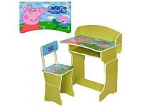 Детская регулируемая парта со стульчиком Свинка Пэппа 301-13
