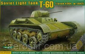 Т-60   1\72   АСЕ