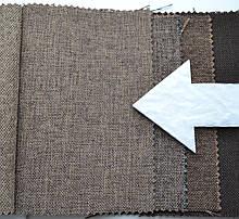 Мебельная ткань Бари 045