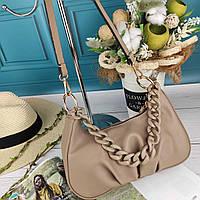 Бежевая женская сумка Турция