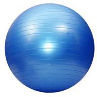 Фитбол World Sport гладкий 55см синий KingLion SKL83-281834