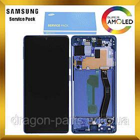 Дисплей Samsung G770 Galaxy S10 Lite с сенсором Голубой Blue оригинал , GH82-21672C