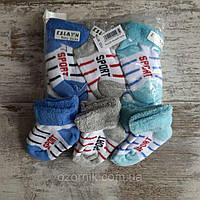 Шкарпетки дитячі махрові SPORT для хлопчика від 0-1 року (12шт.уп.),кольори міксом