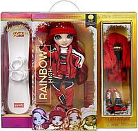 Кукла Рейнбоу Хай Руби Андерсон серии Зима Rainbow High Winter Break Ruby Anderson Red Winte