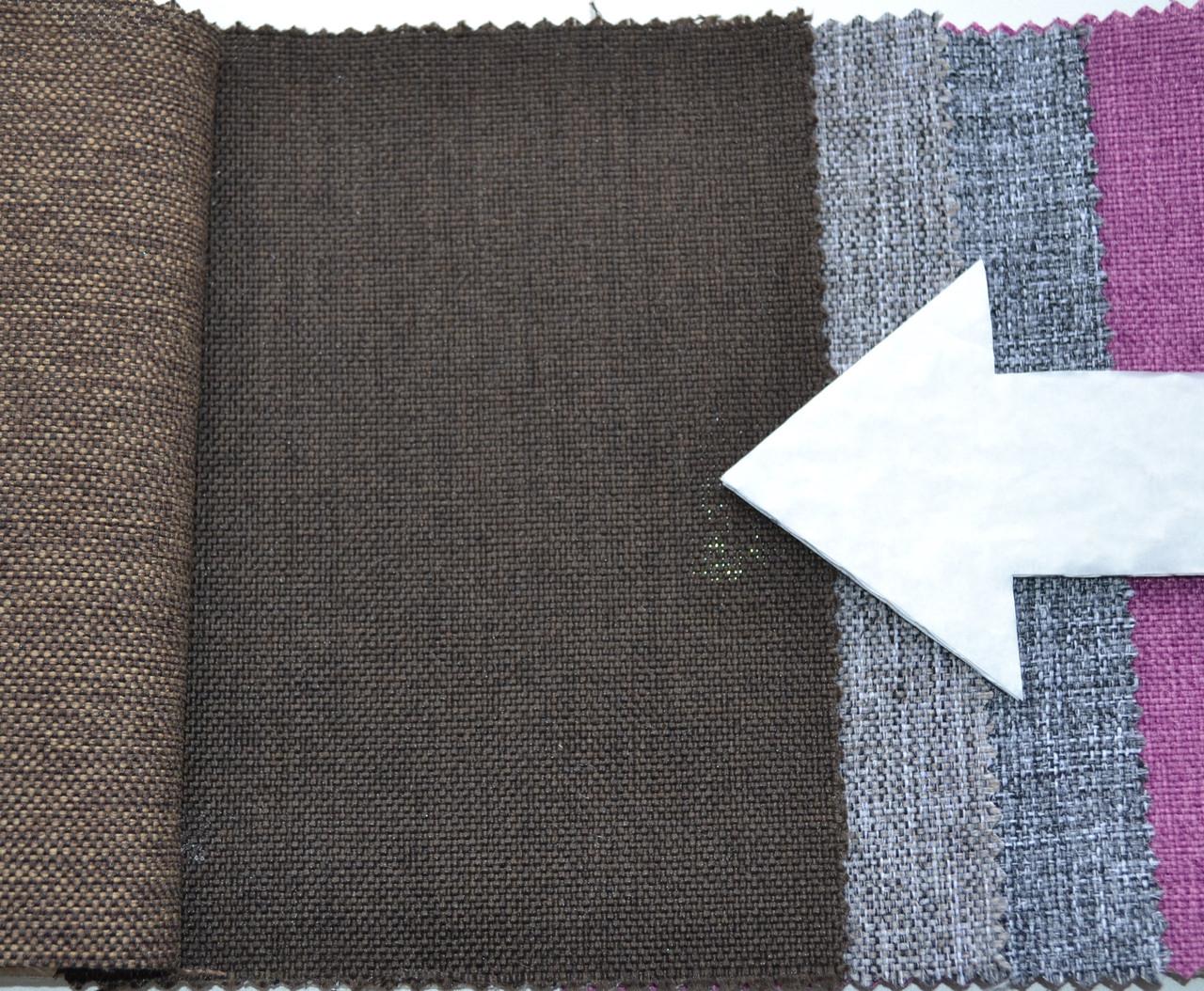 Мебельная ткань Бари 030